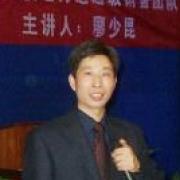 廖少昆网站_廖少昆博客