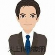梁程栋网站_梁程栋博客