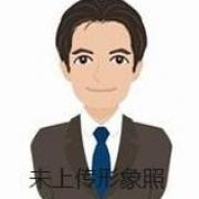 张志滨网站_张志滨博客