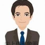田宏亮网站_田宏亮博客