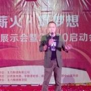 朱衍强网站_朱衍强博客