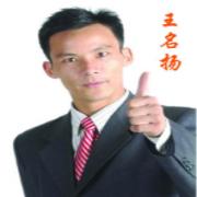 王名扬网站_王名扬博客