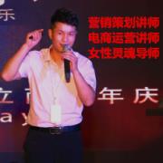 王泽宏网站_王泽宏博客