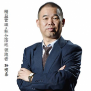孙明喜网站_孙明喜博客