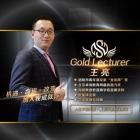 王亮网站_王亮博客