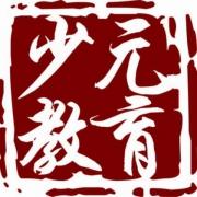元式催眠网站_元式催眠博客