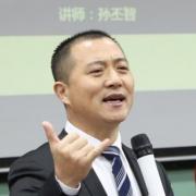 孙丕智网站_孙丕智博客