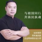 贺鸣轩网站_贺鸣轩博客