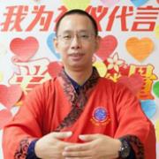 郭宾网站_郭宾博客