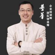 董华网站_董华博客