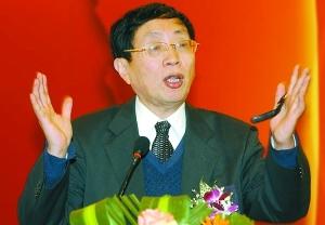 西南财经大学总裁办经济形势课程