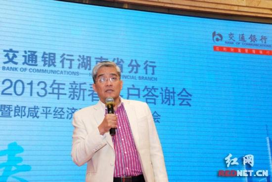中国制造业面临危机 建议扶持智慧产业