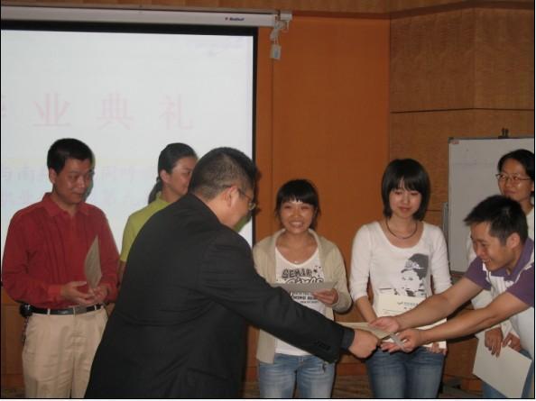 上海南翔医院《职业化训练》第九期