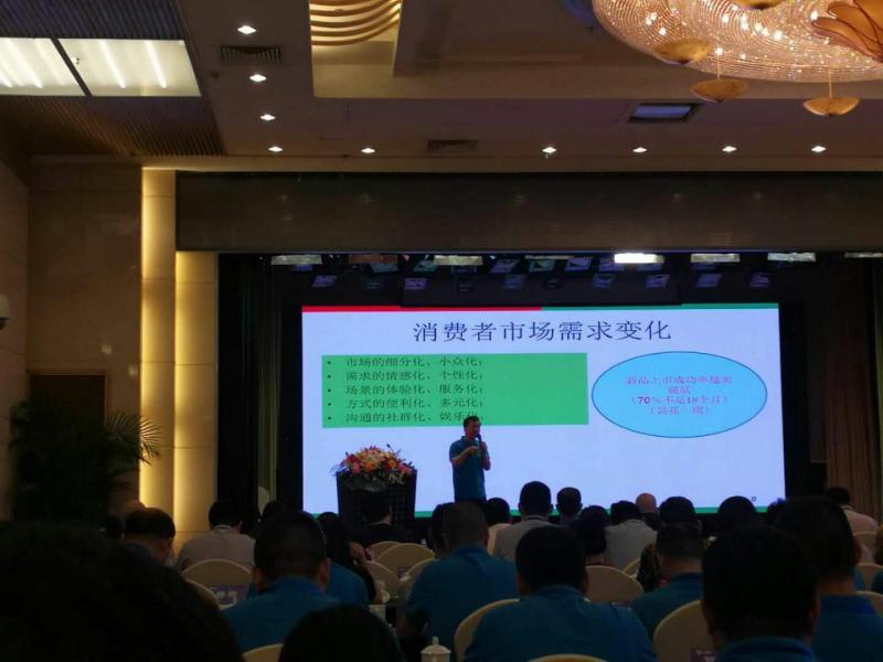 蔡元恒老师为京宛创新峰会做《企业的致胜法则》主题分享