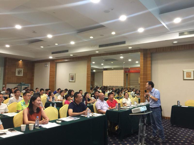 """9.8为华夏银行讲课""""中美贸易战的影响与金融业的应对"""""""
