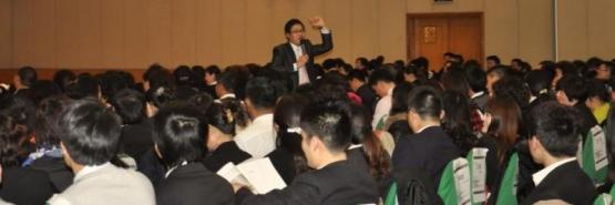 中国平安青岛公司执行力训练