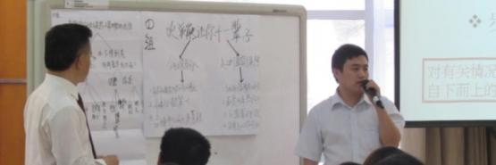 《金字塔原理逻辑思维训练》课程