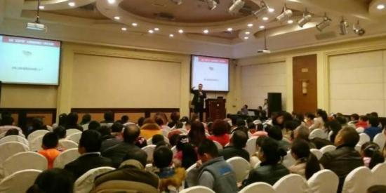 家庭教育公益性讲座