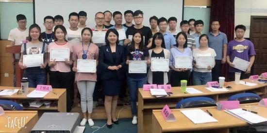 中国电信-职场礼仪与职业生涯规划