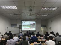 2018年5月复旦大学深圳总裁班《用合伙制突破人才瓶颈》