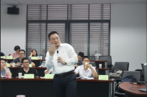 中山大学企业MBA