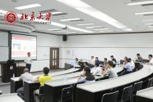 李彦平导师授课照片